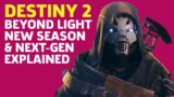 Destiny 2 Beyond Light Expansion, Season 11, & Next-Gen Launch: Everything You Need To Know